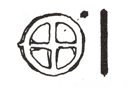Artefacts rouelle type b3b rul 4015 for Bureau 02 villeneuve saint germain