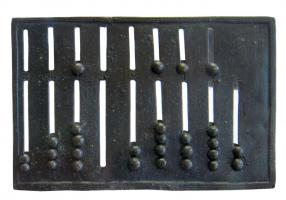 ABA-4001 - Abacus&#013 *  As table or tumbler, consisting of a bronze plate pierced with parallel slots numbered , in which slide the mobile buttons , a register corresponds to the units , the other blocks 5 in 5 units.