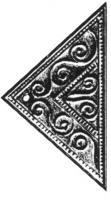 ACE-4012 - Garniture de ceinture, type A : applique triangulaire