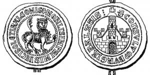 BUL-9133 -  *  Municipal bubble Arles&#013&#013 *  Molded circular bubble : A / lion prepared right, left foreleg pointing upwards ; around , IRA LEONIS Nobilis + + + Medici OLET IN PRIMIS + , R / City Gate , around S [ igillum ] CONSVLVO ... BVRGI  AB A [ re] LATIS :