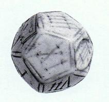 DEJ-4015 - Die : dodecahedral&#013&#013 *  Dodecahedral dice , marked with incised figures in Latin count (I to XII) faces.